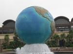World Fountain at Disney Sea